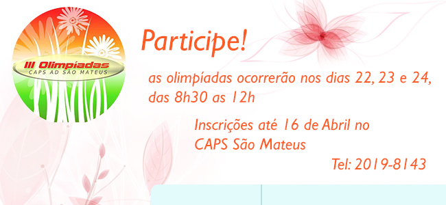III Olimpíadas CAPS AD São Mateus